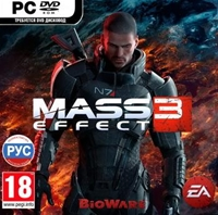 Mass Effect 3 Digital Deluxe Edition / RU / Action / 2012 / PC