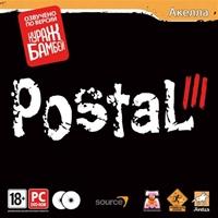 Postal III / RU / Action / 2011 / PC