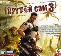 Крутой Сэм 3 / Serious Sam 3 / RU / Action / 2011 / PC