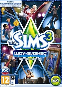 The Sims 3: Шоу-бизнес / The Sims 3 Showtime / RU / Simulator / 2012 / PC