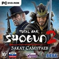 Total War: Shogun 2 - Закат самураев / Total War: Shogun 2 - Fall of the Samurai / RU / Strategy / 2012 / PC