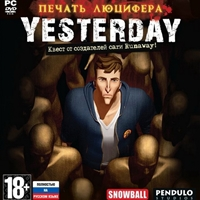 Yesterday: Печать Люцифера / Yesterday / RU / Quest / 2012 / PC