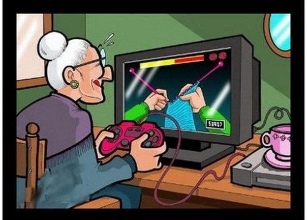 Современная бабушка